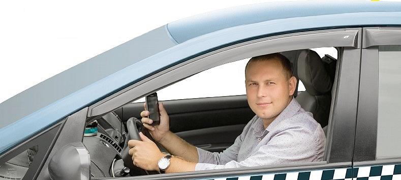 Легальное такси - водители с лицензией на услуги такси